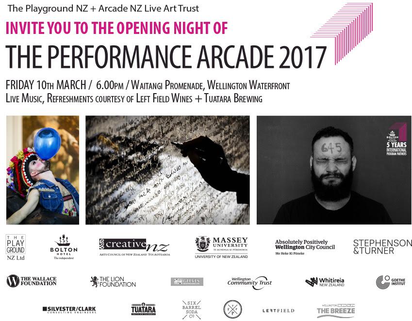 performancearcade-openinginvite
